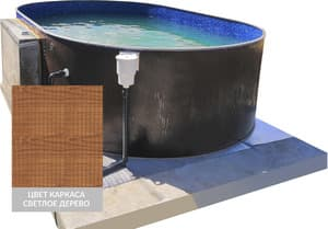 Сборный овальный бассейн ЛАГУНА 40020003 400х200х125 (светлое дерево)